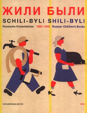 proletarisch revolutionäre literatur